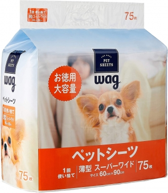 Wag Pet Sheet Thin Super Wide  75 แผ่น